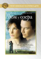 The Lake House - Russian DVD movie cover (xs thumbnail)