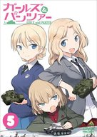 """Girls und Panzer"" - Japanese DVD movie cover (xs thumbnail)"