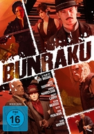 Bunraku - German DVD cover (xs thumbnail)