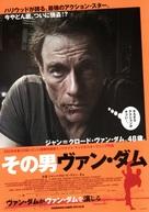 J.C.V.D. - Japanese Movie Poster (xs thumbnail)
