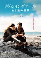 Liv & Ingmar - Japanese Movie Poster (xs thumbnail)