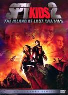 Spy Kids 2 - DVD movie cover (xs thumbnail)