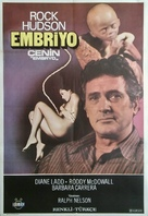 Embryo - Turkish Movie Poster (xs thumbnail)