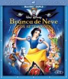 Snow White and the Seven Dwarfs - Brazilian Movie Cover (xs thumbnail)
