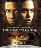 The Bone Collector - Japanese Movie Cover (xs thumbnail)