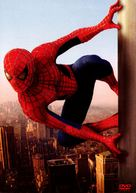 Spider-Man - DVD cover (xs thumbnail)