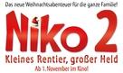 Niko 2: Lentäjäveljekset - German Logo (xs thumbnail)