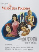 Valley of the Dolls - French Movie Poster (xs thumbnail)