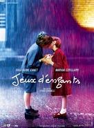 Jeux d'enfants - French Movie Poster (xs thumbnail)