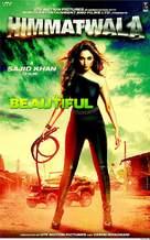 Himmatwala - Indian Movie Poster (xs thumbnail)