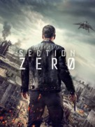 """Section zéro"" - French DVD movie cover (xs thumbnail)"
