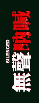 Do-ga-ni - Hong Kong Logo (xs thumbnail)