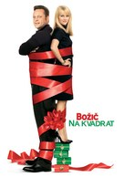 Four Christmases - Slovenian Movie Poster (xs thumbnail)
