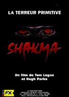 Shakma - French Movie Poster (xs thumbnail)