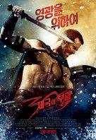 300: Rise of an Empire - South Korean Movie Poster (xs thumbnail)