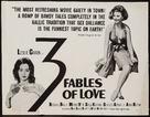 Les quatre vérités - Movie Poster (xs thumbnail)