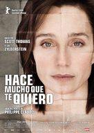 Il y a longtemps que je t'aime - Spanish Movie Poster (xs thumbnail)