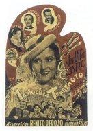 Mariquilla Terremoto - Spanish poster (xs thumbnail)