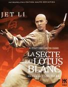 Wong Fei Hung II - Nam yi dong ji keung - French DVD cover (xs thumbnail)