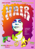 Hair - DVD cover (xs thumbnail)
