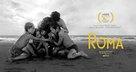 Roma - Spanish poster (xs thumbnail)