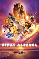 The Beach Bum - Argentinian Movie Cover (xs thumbnail)