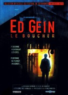 In the Light of the Moon - French Movie Poster (xs thumbnail)