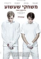 Funny Games U.S. - Israeli Movie Poster (xs thumbnail)