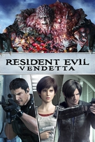 Resident Evil: Vendetta - Movie Cover (xs thumbnail)