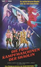 Jin bei tong - German VHS cover (xs thumbnail)