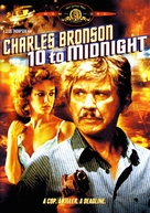 10 to Midnight - DVD movie cover (xs thumbnail)