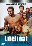 Lifeboat - South Korean DVD movie cover (xs thumbnail)