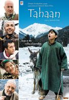 Tahaan - Indian Movie Poster (xs thumbnail)