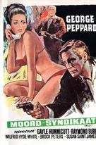P.J. - Belgian Movie Poster (xs thumbnail)