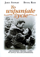 It's a Wonderful Life - Polish Movie Cover (xs thumbnail)