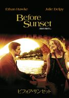 Before Sunset - Japanese DVD cover (xs thumbnail)