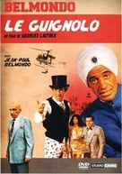 Le guignolo - French DVD cover (xs thumbnail)
