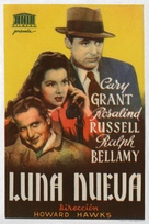His Girl Friday - Spanish Movie Poster (xs thumbnail)