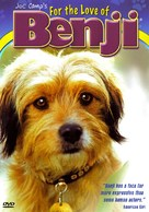 For the Love of Benji - Movie Cover (xs thumbnail)