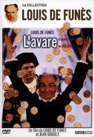 L'avare - French DVD cover (xs thumbnail)