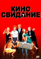 Date Movie - Russian DVD movie cover (xs thumbnail)
