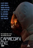 Capricorn One - DVD movie cover (xs thumbnail)