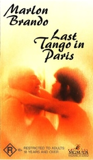 Ultimo tango a Parigi - Australian VHS movie cover (xs thumbnail)