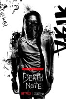 Death Note - Movie Poster (xs thumbnail)