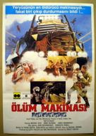 Warlords of the 21st Century - Turkish Movie Poster (xs thumbnail)