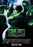 Hulk - South Korean Movie Poster (xs thumbnail)
