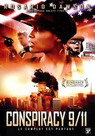 This Revolution - French DVD movie cover (xs thumbnail)