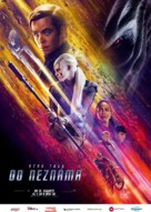 Star Trek Beyond - Slovak Movie Poster (xs thumbnail)