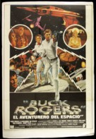 Buck Rogers in the 25th Century - Mexican Movie Poster (xs thumbnail)