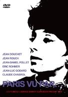 Paris vu par... - French Movie Cover (xs thumbnail)